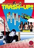 季刊 TRASH-UP!! vol.7(雑誌+DVD)
