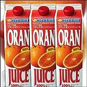 オランフリーゼル ●タロッコジュース (ブラッドオレンジジュース)