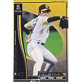 プロ野球カード【杉内俊哉】2010 オーナーズ リーグ 02 スター (STAR)
