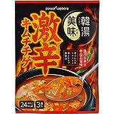 韓湯美味 激辛キムチチゲ 3食入