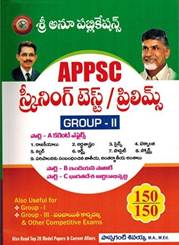 APPSC Screening TEST / Preliams Group- II