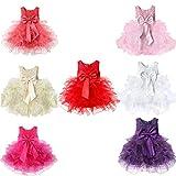 (イーエフイー)EFE こどもドレス 女の子 女児ドレス ふわふわチュチュスカート ビーズの上着 リボン飾り 結婚式 発表会 フォーマル 7色 65/70/75/80/90/100/110 ランキングお取り寄せ