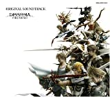 DISSIDIA FINAL FANTASY Original Soundtrack
