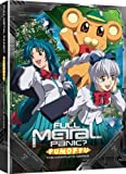 Full Metal Panic? Fumoffu [DVD] [Import]