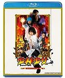 少林少女 コレクターズ・エディション(Blu-ray)