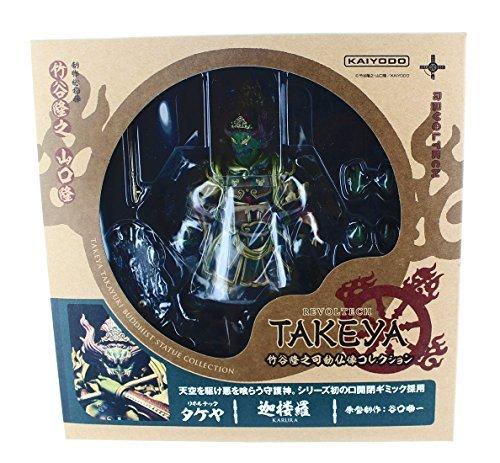 Kaiyodo Takeya Revoltech #016: Karura Action Figure by Kaiyodo