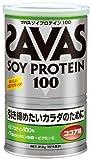 ザバス ソイプロテイン100 ココア味【15食分】 315g
