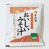 Amazon.co.jpおいしいみそ汁(広島菜)フリーズドライみそ汁