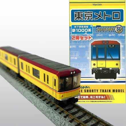 【限定】Bトレインショーティー 東京メトロ 地下鉄銀座線新1000 系【新1000】