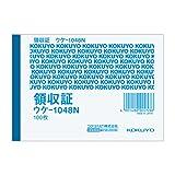 KOKUYO 領収証 B7ヨコ ウケ-1048