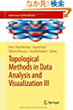 Topological Methods in Data Analysis and Visualization III: Theory, Algorithms, and Applications (Mathematics and Visualiz...