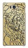携帯電話taro SoftBank AQUOS Xx 304SH ケース カバー (ドラゴンフェイス/金箔 A) SHARP 304SH-YMM-0021 の中古画像