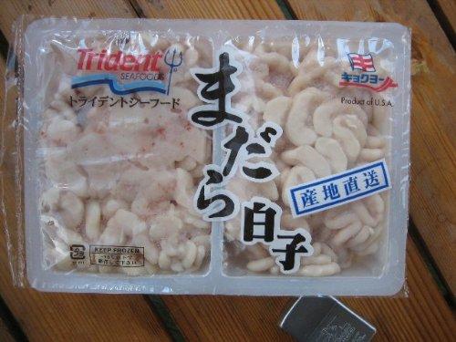 生食用 真鱈の白子1kg 珍品珍味