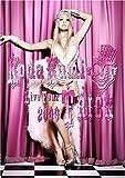 倖田來未 DVD 「Koda Kumi Live Tour 2009 ~TRICK~」
