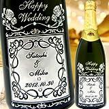 高級シャンパン パイパー エドシック ブリュット(白)【名入れオリジナル彫刻ボトル】750ml 箱付