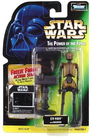 Star Wars Power of the Force II Freeze Frame Action Slide - EV-9D9