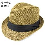 麦わら ストローハット 中折れ グレースハット 58CM リボン Grace Hat 654 茶 ブラウン