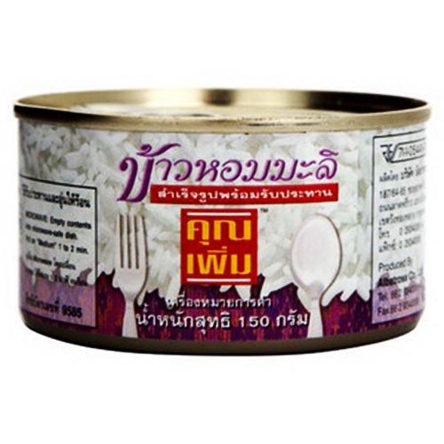 Thai Jasmine Rice Ready To Eat - Khun Perm 150 Grams (Canned) front-64141