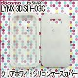 LYNX 3D SH-03C カラーシリコンケース クリアホワイト リンクス SH03C