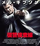 ���ܺ��� Blu-ray