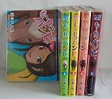も~れつバンビ コミック 1-5巻セット (ヤングマガジンコミックス)