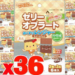 FC おくすりレンジャー スイーツパック 2種×3