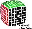 Zauberw�rfel 7x7 - V-Cube 7 wei� - inkl. Silikon-�l und Cubikon-Tasche