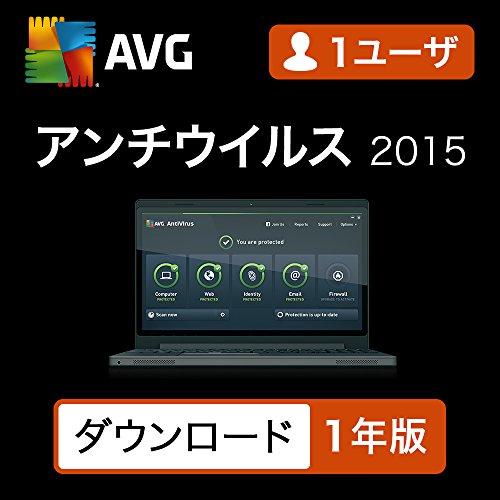 AVG ����������륹 2015  (1�桼����1ǯ��) ������?���� [������?��]