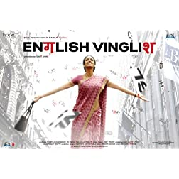 English Vinglish (2012) (Hindi Movie / Bollywood Film / Indian Cinema DVD)