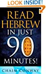 Read Hebrew in Just 90 Minutes!