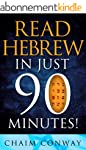 Read Hebrew in Just 90 Minutes! (Engl...
