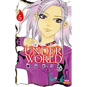 炎人 UNDERWORLD (5)