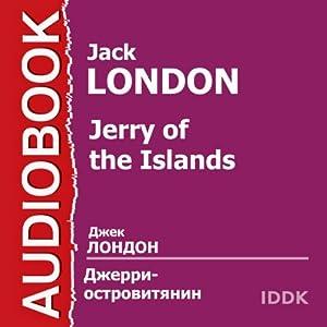 Dzherri-ostrovitjanin [Jerry of the Islands] Audiobook