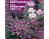れんげ草(レンゲソウ・蓮華草)の種 1kg入り[タネ][9~12月まき][窒素固定・景観形成]