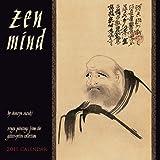 Zen Mind 2011 Wall Calendar (1602374112) by Shunryu Suzuki