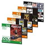 新成人の能力開発セット(PPV-DVD)