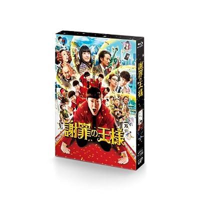�պ�β��� [Blu-ray]