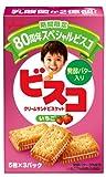 江崎グリコ 80周年スペシャルビスコ いちご 15枚×10個