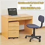 山善(YAMAZEN) デスク サイドチェスト 2点セット(幅100) FEDK2-1050(NB) ナチュラル (商品イメージ)