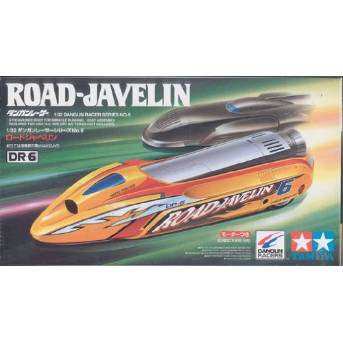 Dangun Racer Motorized 1/32 Scale Model Kit - Road Javelin DR-6