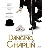 ダンシング・チャップリン(Blu-ray)