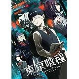 東京喰種トーキョーグール 【Blu-ray】 vol.1 「イベント優先販売申込券・特製CD同梱」