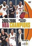 マイアミ・ヒート / 2005-2006 NBA CHAMPIONS 特別版 [DVD]