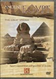 Ancient Egypt - The Great Sphinx - Egypt' Sacred Beast And Guardian of Eternity