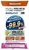 Panasonic 紙パック AMC-HC10 逃がさんパック(M型Vタイプ)(3枚入) AMC-HC10