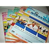 Basic Skills of Modern volleyball / 5 DVD collection / Teaching