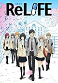 TVアニメ「ReLIFE」SPイベントに小野賢章、茅野愛衣、戸松遥ほか