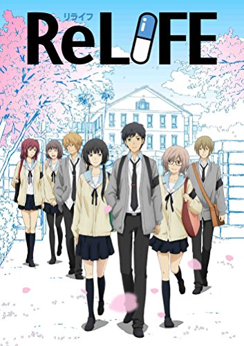 ReLIFE 1(完全生産限定版) [DVD]