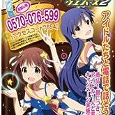 (仮)アイドルマスターウエハース2 20個入 Box (食玩)