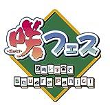 咲 -Saki- フェス 四角い宇宙でSquarePanic! [Blu-ray]